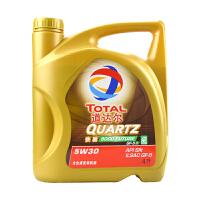 道达尔(TOTAL) 快驰QUARTZ 全合成汽车机油润滑油 SN 9000 4L 5W-30