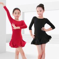 七分袖连体练功服爵士跳舞演出服儿童拉丁舞服装女童拉丁舞裙