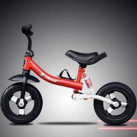 儿童平衡车滑行车滑步车无脚踏减震遛娃神器男女宝宝双轮车溜溜车 减震款红色-钛空轮胎-激光尾灯 身高100-130
