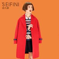 【折】诗凡黎冬装新款翻领中长款羊毛呢大衣红色毛呢外套女