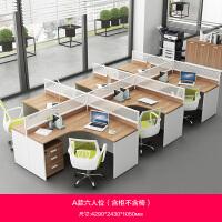 职员办公桌简约现代办公家具电脑桌246人位办工桌椅组合屏风卡座