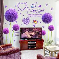客厅电视背景墙装饰温馨卧室床头3D立体玫瑰花壁纸自粘花卉墙贴画