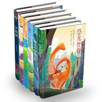 冰波童话经典美文:恐龙鲁鲁、神仙村和仙女村、红蜻蜓、月光下的秋千、外星鸟雷吉、宇宙蛋(全6册)