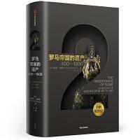 新思文库・企鹅欧洲史2・罗马帝国的遗产:400―1000