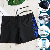 泳裤男 时尚平角潮专业速干运动温泉成人游泳装备 男士泳衣套装