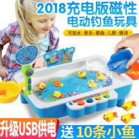 儿童钓鱼池套装玩具1-3岁益智早教宝宝小猫电动磁性钓鱼台3-6周岁