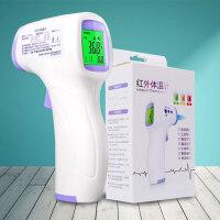 【国庆特惠】孩之初 即食冰糖燕窝 冰糖燕窝礼盒 10瓶/盒