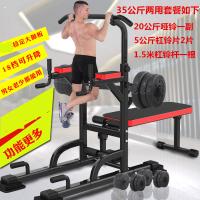 家用健身器材引体向上室内单杠单双杠引体向上单杆增高训练器材d