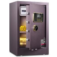 得力33123至尊金贵系列大型办公家用保管箱 全钢防盗 震动报警 高65CM 咖啡色