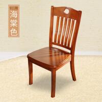 实木椅子家用餐厅现代简约靠背餐桌椅子书房木头凳子酒店饭店餐椅