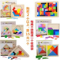 儿童俄罗斯方块积木智力拼图宝宝益智玩具礼物礼品幼儿园3-4-6岁
