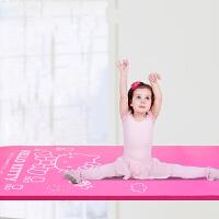 【春节特惠 一件五折】物有物语 儿童瑜伽垫 卡通可爱初学者健康瘦身KT猫瑜伽垫加宽80加长防滑毯加厚儿童练功垫儿童跳舞