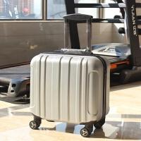 18寸小登机箱万向轮密码女行李箱16男拉杆箱17学生皮箱潮旅行箱
