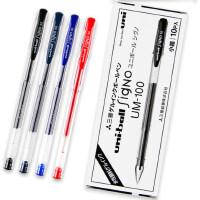 日本uni原装三菱UM-100 学生水笔 UM100 中性笔0.5mm多支装盒装