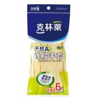 克林莱韩国迷你天然橡胶手套贴手型带弹力厨房洗碗洗衣家务手套多用途型CR-6