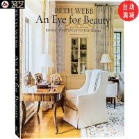 An Eye for Beauty欧美名师Beth Webb 家居设计作品轻奢北欧乡村田园风格设计书