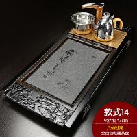 小茶几迷你茶桌茶道桌喝茶桌椅茶几带全自动茶具全自动上水茶盘套装电磁炉四合一体家用功夫茶具简约实茶