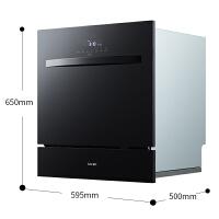 帅康(Sacon) 8套智能嵌入式节能家用洗碗机 XQD8T-S610