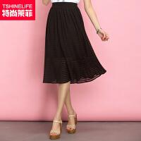 特尚莱菲 半身裙夏新款女装纯色雪纺中长裙显瘦半裙子 WWH6100