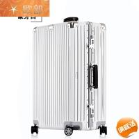 拉杆箱复古24寸铝框旅行箱子行李箱密码箱20寸箱登机箱26男女29 白色 复古铝框款