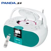 熊猫CD-530 蓝牙CD复读机学习英语光盘播放机dvd多功能胎教mp3播放器便携 蓝牙CD DVD USB TF卡新