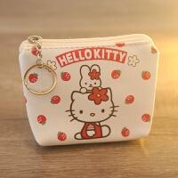 可爱 PU皮 凯蒂猫零钱包 美乐蒂拉链女孩零钱包 硬币包带钥匙环 白色 01#