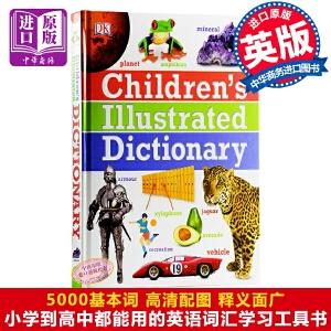 【中商原版】DK儿童图解字典词典 英文原版 Children's Illustrated Dictionary 儿童英语学习工具书英文版 彩色插图 英英注释教材 8-10岁