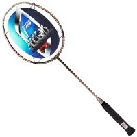LINING李宁羽毛球拍正品特价UC超碳系列强力羽拍单拍N36 送羽线+手胶