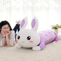 兔子毛绒玩具女生睡觉抱枕头公主布娃娃公仔懒人女孩可爱生日礼物