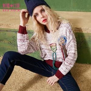 【2件3折】妖精的口袋特洛伊秋冬装新款圆领宽松短款毛球纱线毛衣女