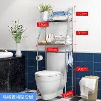 【新品特惠】不锈钢浴室卫生间置物架壁挂收纳厕所洗手间洗衣机马桶架子落地式
