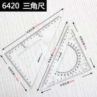 得力6420塑料三角尺大绘图三角板透明三角板尺子2把中小学生文具数学测量绘图考试三角板刻度尺文具