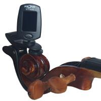 伏荣FZONE小提琴专用调音器夹式背光校音器 VT-005(赠乐器清洁布)