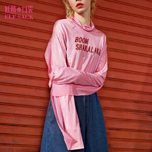 【尾品汇直降】妖精的口袋壁花小姐秋装新款复古高领刺绣字母街头风T恤