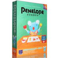 正版贝贝生活日记penelope蓝色小考拉全集5DVD儿童动画片光盘碟片