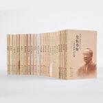 中国工程院院士传记丛书(第一辑)
