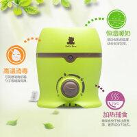 小白熊暖奶器0803 温奶器热奶器 多功能恒温消毒奶瓶暖奶宝