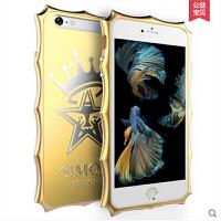苹果6手机壳金属iPhone6s plus手机壳金属边框5.5保护壳皇冠新款
