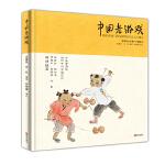 中国老游戏