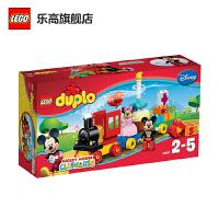 【当当自营】LEGO乐高积木得宝DUPLO系列10597 2-5岁米奇和米妮的生日派对