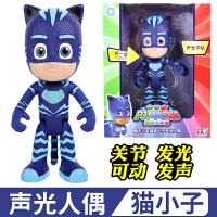 奥迪双钻正版蒙面睡衣小英雄儿童玩具猫小子全套声光变形人偶公仔 声光人偶-猫小子