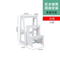 楠竹楼梯椅家用梯子两用多功能楼梯凳折叠靠背椅子四层楼梯椅