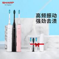 夏普(SHARP)超声波电动牙刷 纤巧系列 成人全自动牙刷 学生情侣款(含刷头*3+旅行盒) 全身水洗 DO-KS40
