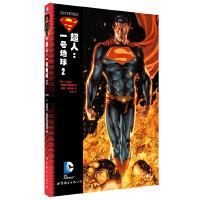 超人:一号地球 2