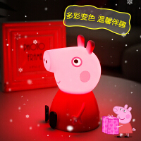 Peppa Pig 小�i佩奇 ��喊�嵋�� �和�感��公仔玩具 �l光佩奇�讨瓮媾家构�3�q