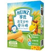 【当当自营】亨氏 Heinz磨牙棒蔬菜 2段(6-36个月)64g/盒 宝宝辅食(利来国际ag手机版电话:010-57992568)