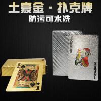 扑克牌塑料PVC扑克防水黄金色扑克牌土豪金朴克牌金箔纸扑克创意