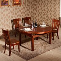 御品工匠 乌金木色实木餐桌 椅子组合 圆形桌多功能北欧现代 餐桌 k1