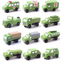 日单迷你儿童汽车模型组合和风系列小车儿童益智力木制质玩具3代