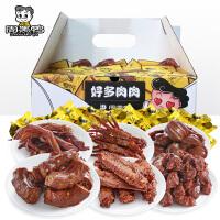 【周黑鸭】好多肉肉大礼包 500g武汉特产食品真空鸭肉零食大礼包小吃